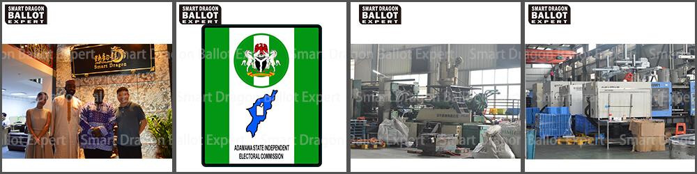 nigeria-election-case-1